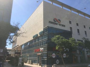 בניין בית מוסקט בראשון לציון | רמת הבניין classC | תמונה #3 - 1