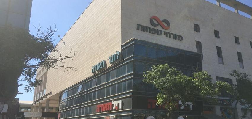 בניין בית מוסקט בראשון לציון | רמת הבניין classC | תמונה #0 - 1