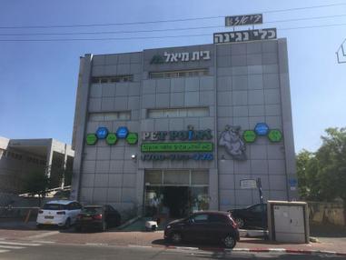 בניין בית מיאל בראשון לציון | רמת הבניין classC | תמונה #7 - 1