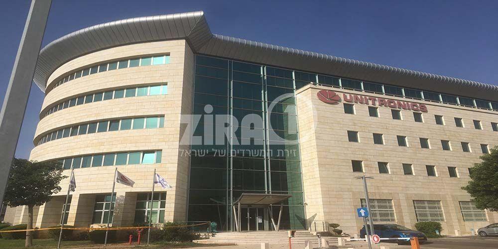 בניין בניין יוניטרוניקס באיירפורט סיטי   רמת הבניין classB   תמונה #0 - 1
