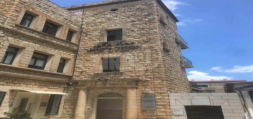 בניין חסן שוקרי 3 בחיפה | רמת הבניין classB | תמונה #0 - 1