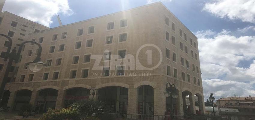 בניין בניין הנהלת דואר ישראל בירושלים | רמת הבניין classC | תמונה #0 - 1