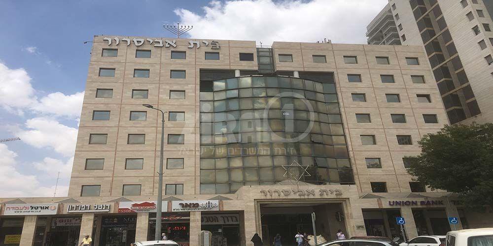 בניין בית אביסרור בבאר שבע | רמת הבניין classC | תמונה #0 - 1