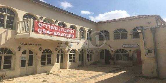 בניין בית הרשקוביץ בזכרון יעקב | רמת הבניין classB | תמונה #18 - 1