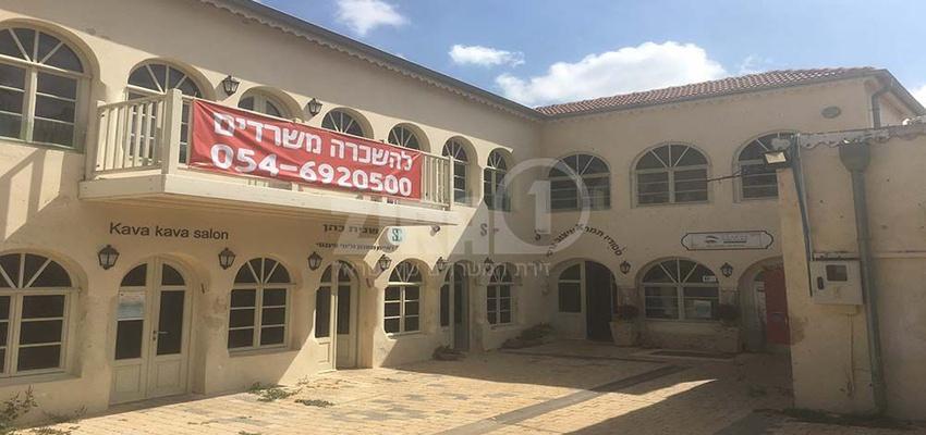 בניין בית הרשקוביץ בזכרון יעקב | רמת הבניין classB | תמונה #0 - 1