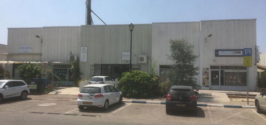 בניין המלאכה 10  בבנימינה | רמת הבניין classC | תמונה #0 - 1
