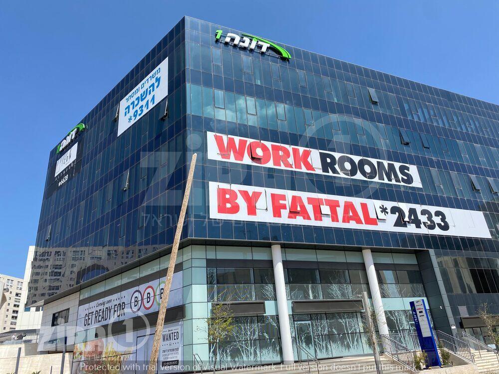 בניין דונה 1 - מודיעין במודיעין | רמת הבניין classA | תמונה #0 - 1