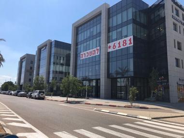 בניין טרמינל פארק  באור יהודה | רמת הבניין classA | תמונה #0 - 1