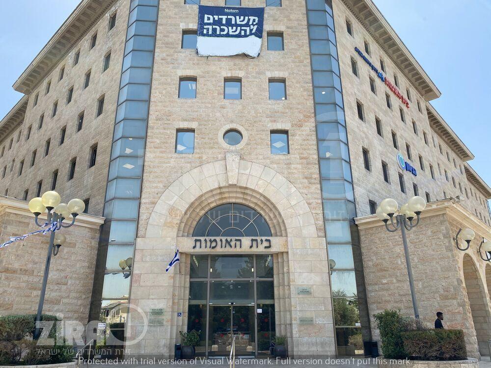 בניין בית האומות דרך חברון 101 בירושלים | רמת הבניין classA | תמונה #0 - 1