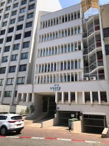 בניין בית עזורי ברמת גן | רמת הבניין classB | תמונה #4 - 1