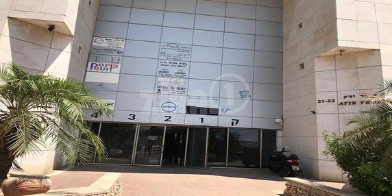 בניין עתיר ידע 23 בכפר סבא | רמת הבניין classC | תמונה #9 - 1