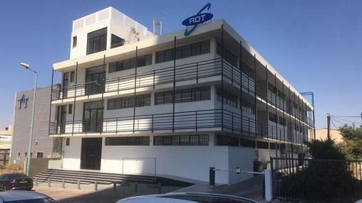 בניין אפעל 22 בפתח תקווה | רמת הבניין classB | תמונה #16 - 1