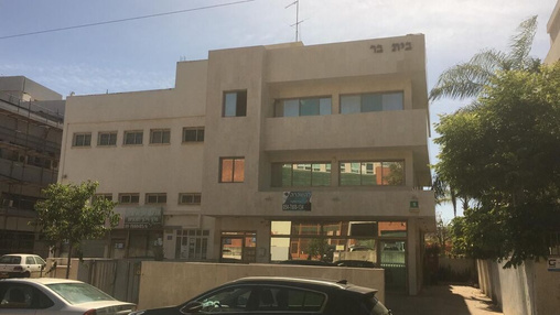 בניין בית בר בכפר סבא | רמת הבניין classC | תמונה #11 - 1