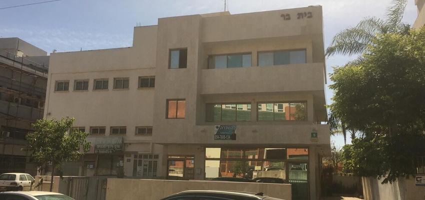 בניין בית בר בכפר סבא   רמת הבניין classC   תמונה #0 - 1