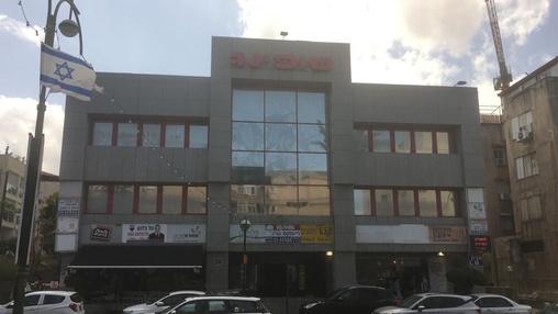 בניין בניין שופינג ברמת השרון | רמת הבניין classB | תמונה #4 - 1