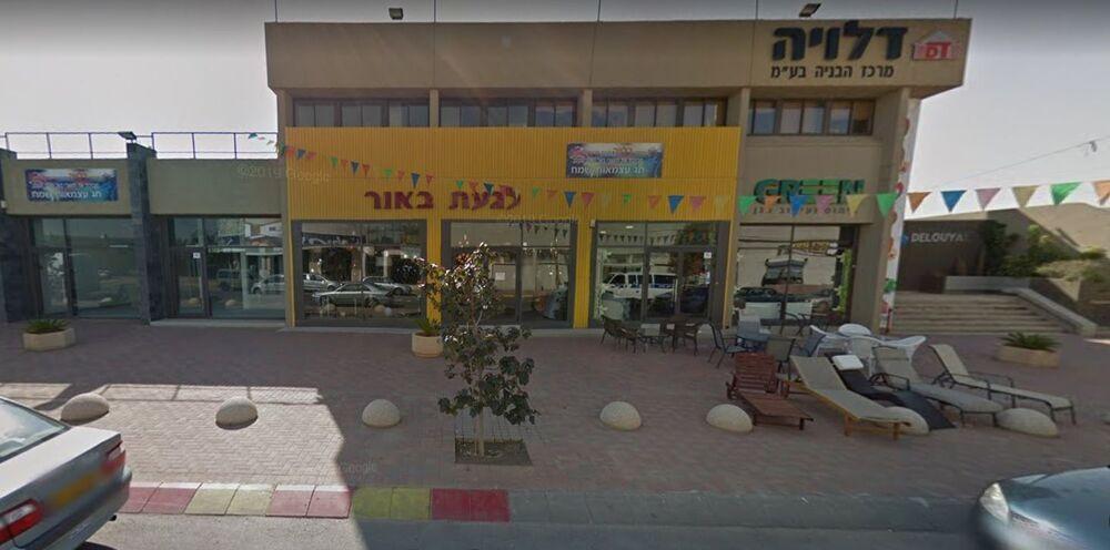 בניין בניין דלויה בבאר שבע | רמת הבניין classB | תמונה #0 - 1
