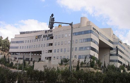 בניין ירושלים של כסף  בירושלים | רמת הבניין classA | תמונה #17 - 1