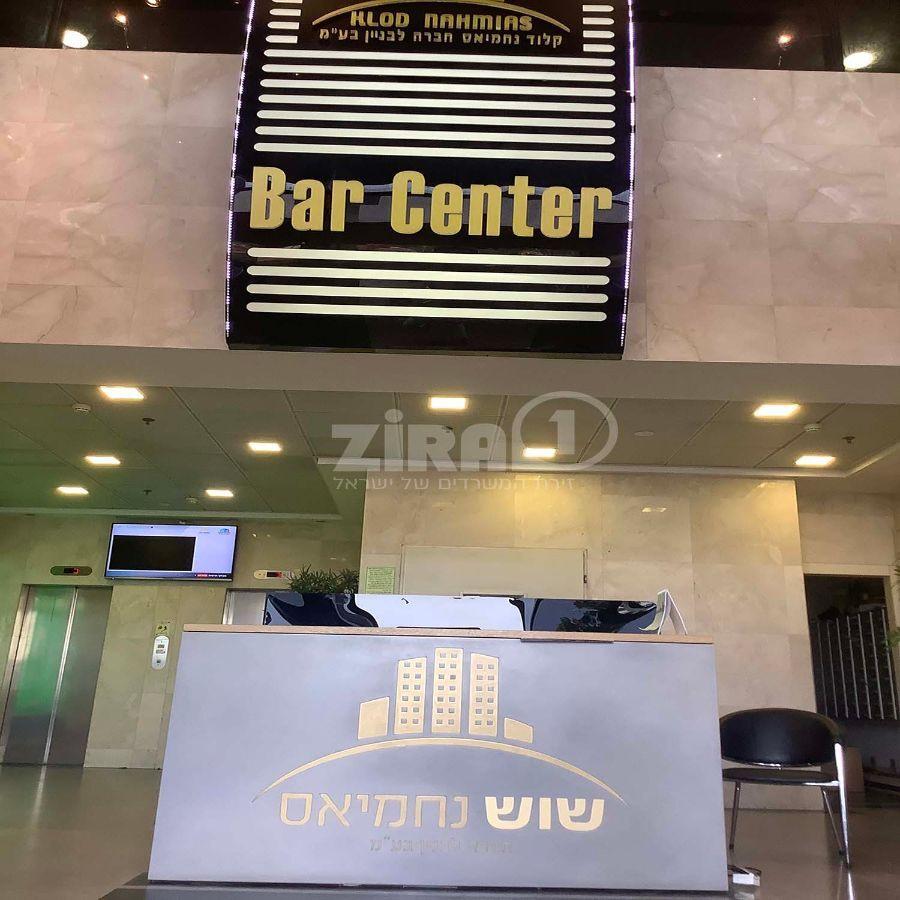 בניין מרכז בר סנטר באשדוד | רמת הבניין classA | תמונה #0 - 1