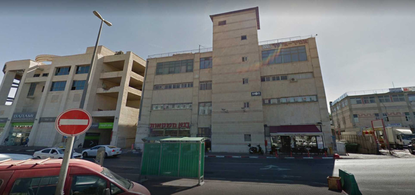 בניין האומן 27 בירושלים | רמת הבניין classB | תמונה #0 - 1