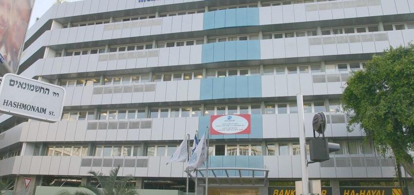 בניין בית לשכת המסחר בתל אביב יפו   רמת הבניין classB   תמונה #0 - 1