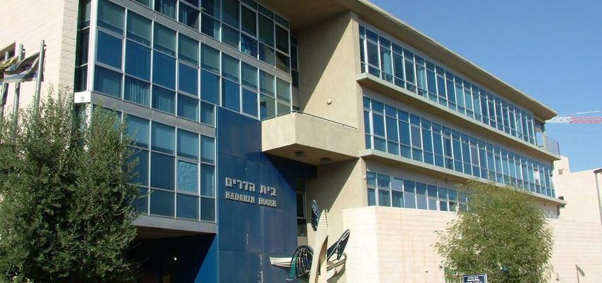 בניין בית הדרים בירושלים | רמת הבניין classB | תמונה #0 - 1