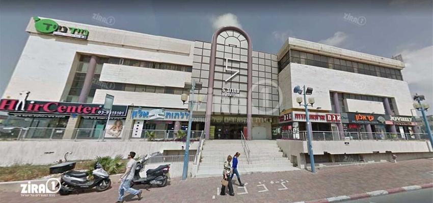בניין דוד סחרוב 5 בראשון לציון | רמת הבניין classC | תמונה #0 - 1