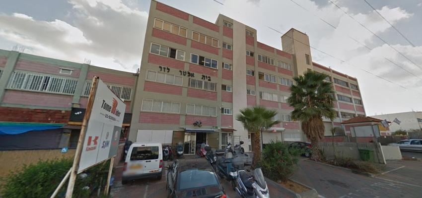 בניין בית אלטר לזר בפתח תקווה | רמת הבניין classB | תמונה #0 - 1