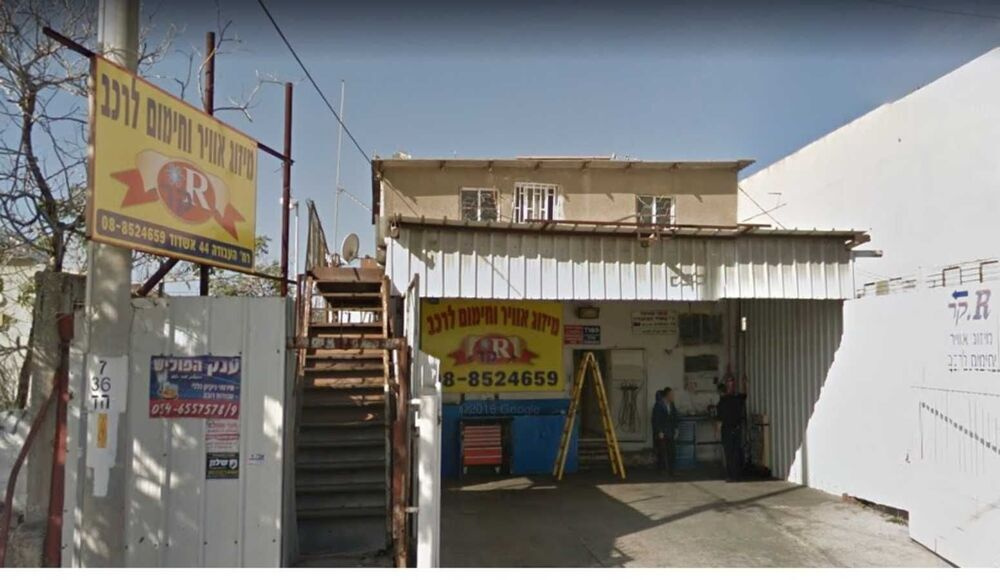 בניין  בניין ח' באשדוד | רמת הבניין classC | תמונה #0 - 1