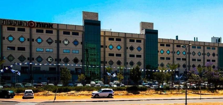 בניין אמות השקעות פארק  ברחובות   רמת הבניין classB   תמונה #0 - 1