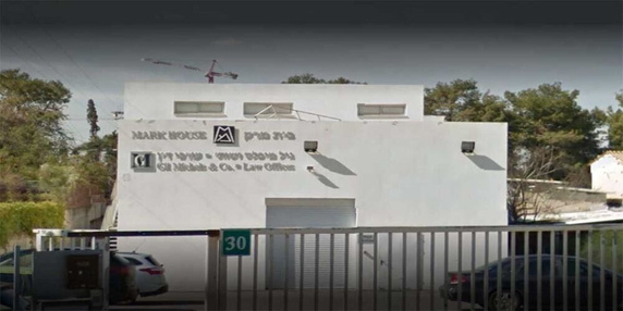בניין בית מרק בקרית אונו   רמת הבניין classC   תמונה #0 - 1