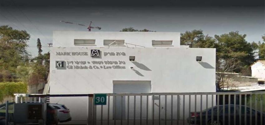 בניין בית מרק בקרית אונו | רמת הבניין classC | תמונה #0 - 1